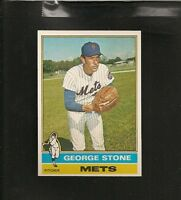 1976 Topps # 567 George Stone NM-MT