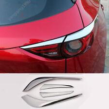 For 2017 2018 Mazda CX-5 CX5 REAR TAIL LIGHT LAMP TRIM CHROME COVER EYELID BEZEL