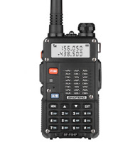 Baofeng 7W BF-F8HP Walkie Talkie Radio Way Two UHF VHF Long Ham Dual Band Transc