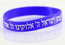 1 Bracelets BLEU CHEMA ISRAËL – Kabbale juive hébraïque bandes caoutchouc