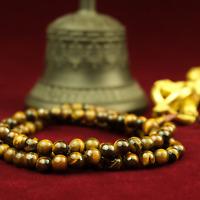 "Mala Tigerauge (8mm) Nepal ""Klasse Qualität"" Edelstein Dharma Buddhismus p13"