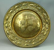 *1500's NUREMBERG Embossed Brass Alms Offering Bowl Charger Grapes of Canaan