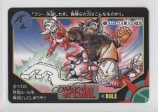 1993 Bandai Ultraman Ultra #81 Gaming Card 0f8