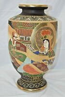 Vintage Handpainted Satsuma Moriage Immortals Signed Japanese Vase 12 1/4 inches
