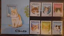 Briefmarken Guinea 1998 Katzen Mi.1771/76+ bl.522,postfrisch
