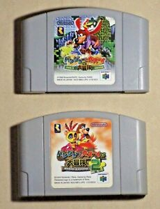 Banjo and Kazooie daibouken 1 , 2 Nintendo 64 N64 Authentic cartridge game Japan