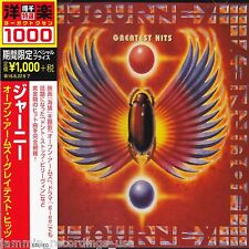 JOURNEY - Open Arms: Greatest Hits - Japan CD