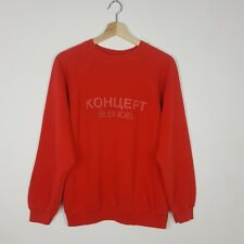 Vintage Billy Joel Sweatshirt 1980s концерт USSR Rare