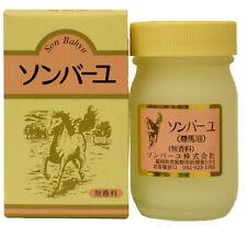 SONBAHYU 100% Horse Oil Son Bahyu Made in Japan