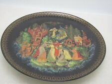 Vintage Bradex, Russian Legends Plate, 1989, 60 V.25 1.6 Bradford Exchange 3557