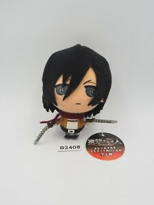 "Attack on Titan B2408 Mikasa Ackerman Fukuya Strap mascot 4"" Plush Doll Japan"