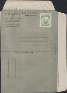BURMA. 1957. Aerogramme H&G G6, Mint