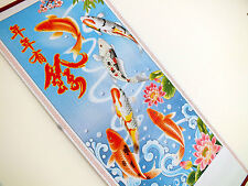 KOI CARP FISH BAMBOO WALL SCROLL PERSONALISED NAME JAPANESE CHINESE ENGLISH 5-6