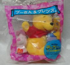 "Disney Winnie the Pooh 6"" Honey Pot Piglet NIP Hong Kong McDonalds Happy Meal"