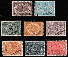 Bahawalpur (S53) 1900 Corte tassa campione Set di 8 quindi RARA