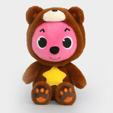 Pinkfong Doll In Cute Bear Hooded T-shirt Costume Edition Stuffed Toy 30cm
