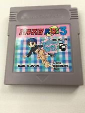 Pachislot Kids3 Game Boy Software Summary Color Gb Rare Japanese Gameboy Game