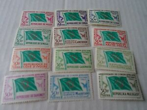 African & Malagasy Union common design complete set MNH stamps