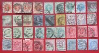 1887-1902 Great Britain VERY FINE USED STAMPS. Varieties! High catalog