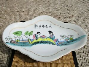 Vintage Chinese Famille Rose Style Porcelain Bowl with Qianlong Dynasty Mark