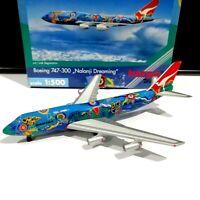 Herpa 503952 Qantas Nalanji Dreaming 747-300 VH-EBU 1/500 scale model air plane