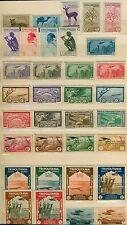 ITALY COLLECTION 1863-1985 -11 large stockbooks, Scott cat $49,439.00