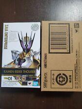 S.H.Figuarts Kamen Rider Zero-One Thouser