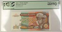 24.6.1989 Zaire 500 Zaires Bank Note SCWPM# 34a PCGS Superb Gem New 68 PPQ