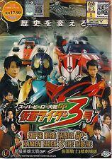 SUPER HERO TAISEN GP: KAMEN RIDER 3 THE MOVIE JAPANESE ANIME DVD + FREE SHIPPING