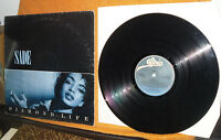SADE DIAMOND LIFE 33 GIRI VINILE  1984 EPIC RECORDS