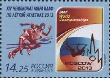 2013. Russia. Sport. XIV IAAF World Championships in Moscow. MNH. Stamp