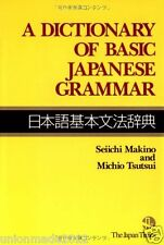 Book - A Dictionary of Basic Japanese Grammar for beginner Free Shipping NEW