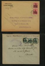 Belgium   2  multiple franking covers, German  occupation    MS1205