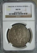 1842 CNB AY Russian Rouble NGC AU-55
