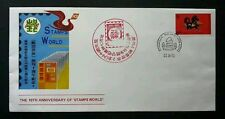 Hong Kong 10th Anniversary Of Stamp World Horse 1997 (stamp FDC) 香港邮票世界创刊十周年纪念封
