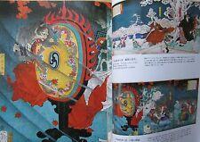 JAPANESE BOOK,TATTOO,UKIYO-E,YURIKO IWAKIRI,BAKUMATSU-MEIJI TSUKIOKA YOSHITOSHI,