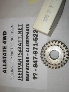 ORIGINAL DANA 300 INPUT SHAFT GEAR JEEP CJ CJ5 CJ7 CJ8 1980-86, 8131685, 300-8-1