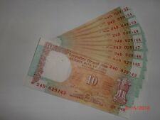 - INDIA PAPER MONEY - 10 X RS 10/- OLD  NOTES - C.RANGARAJAN - RARE - D-45 # AA9