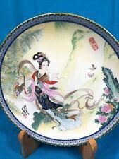 New listing 1985 Imperial Jingdezhen Porcelain Plate Court Dancer W/Fan 8 1/2 Inch Beauty