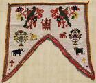 Ethnic Embroidery Rabari Ganesha Tribal Tapestry Decor Door Valance Indian Toran