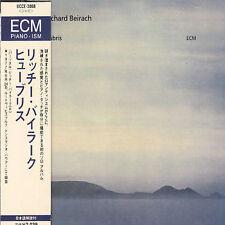 Hubris by Richie Beirach (CD, Oct-2003, ECM)
