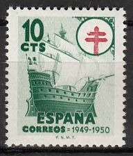 TIMBRE ESPAGNE NEUF N° 798 ** CARAVELLE DO OEUVRES ANTITUBERCULEUSES