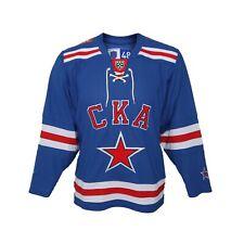 Classic SKA Premier home jersey hockey KHL - Saint Petersburg