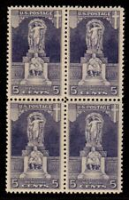 US Stamps: 628  Block 4 Mint, o.g., Never Hinged (cv$34.00)