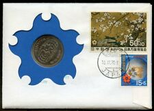 JAPAN 1970 100 YEN EXPO UNC COIN ON COVER CANCELED OPENING DAY 10.III.70 OF EXPO