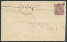 21-22 July 1925 (AAMC.82) Sydney - Melb cover flown by A.A.S. Inaugural flight.