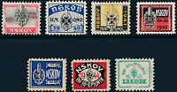 Stamp Germany Revenue WWII 3rd Reich War Era NSKOV Labor Selection MNG