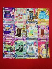 MIXED LOT  12 CARDS AIKATSU JAPANESE CARDS USED CONDITION #1554