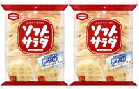 Kameda Soft Salad Senbei Salted Rice Cracker Japanese Snack 20 Pieces ×  2Bags