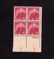 SCOTT # 1121 Noah Webster United States U.S. Stamps MNH - Plate Block of 4